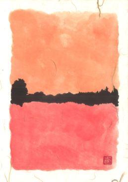 FLORIT, Alan (1979- Koer [material gràfic] / Alan Florit. -- s.a. -- Técnica mixta ; 26x18 cm.